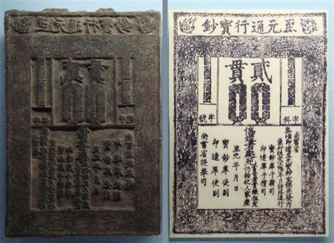 Paper Ancient China - paper in ancient china