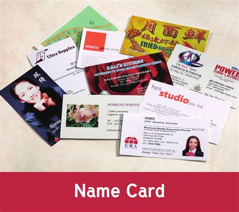 Name On Card Gift Card - business name card printing from ultra supplies singapore ultra supplies