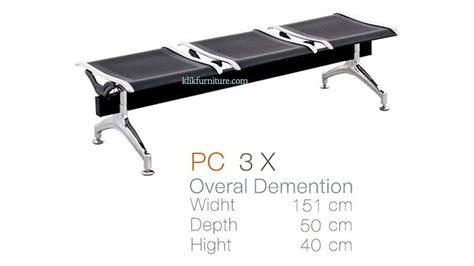 Kursi Aluminium kursi tunggu chair pc 3x inviti