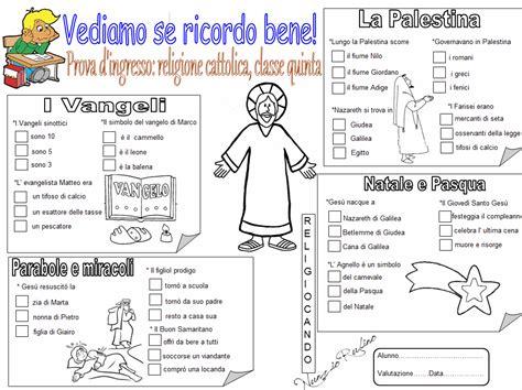 prove d ingresso quinta elementare prova d ingresso di religione cattolica per la classe