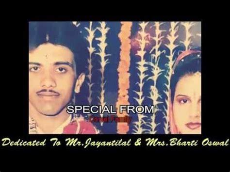 25th wedding anniversary songs free 25th wedding anniversary songs d parekh mr