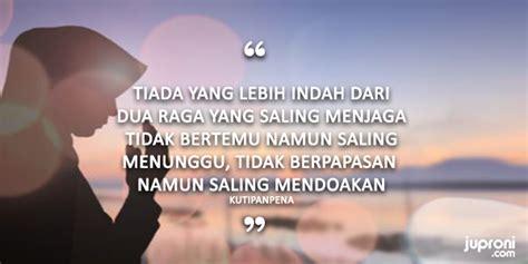 gambar kata kata mutiara islami mencintai  diam