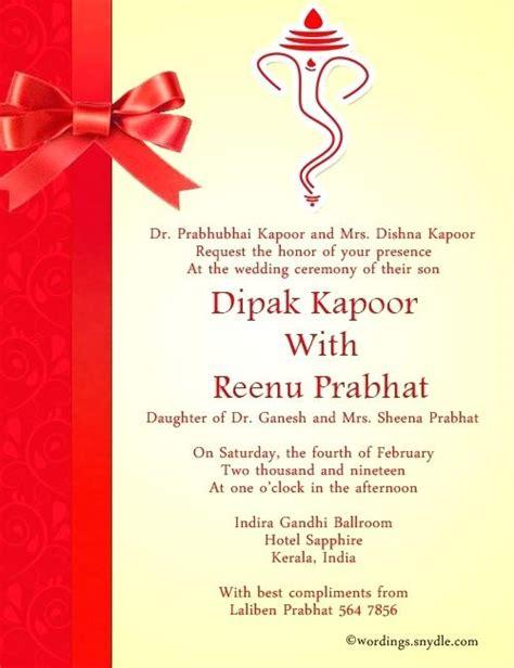 invitation card for naming ceremony in marathi invitation card format for naming ceremony in marathi