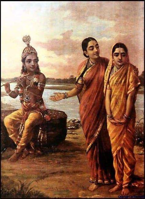 Wayang Golek Sri Krishna 10 celebrated god paintings by raja ravi varma