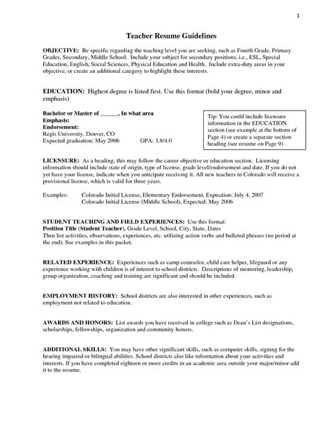 Career Objective For Teachers Resume Objective Statement For Teacher Http Www