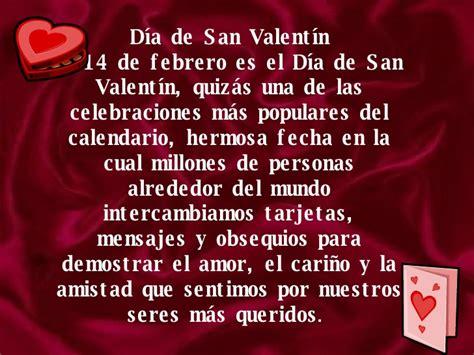 poemas para el dia de san valentin encuentos dia de san valentin