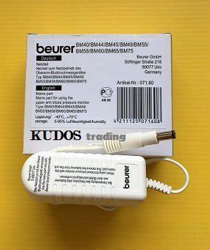 Dijamin Adaptor Listrik Untuk Tensimeter Beurer Original jual adaptor listrik untuk tensimeter beurer original