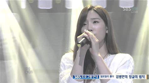 download mp3 kim taeyeon closer taeyeon closer to the beautiful you ost live youtube