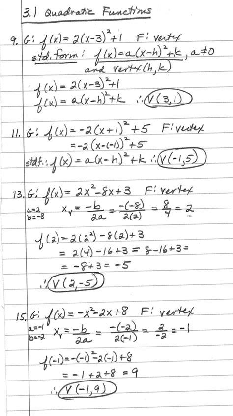 Homework Help Algebra 3 by Homework Help For College Algebra