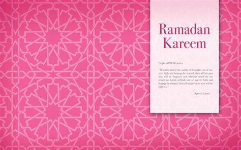 quran wallpaper pink islamic wallpapers ramadan kareem tech computer bd