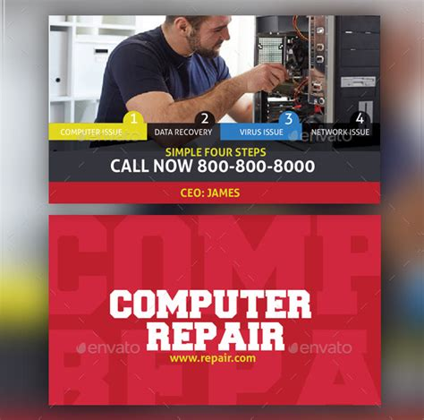Free Business Card Templates Computer Repair by Free Business Cards Computer Repair Choice Image Card