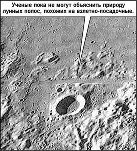imagenes de marte ocultas por la nasa todo sobre las construcciones en la luna el pensante