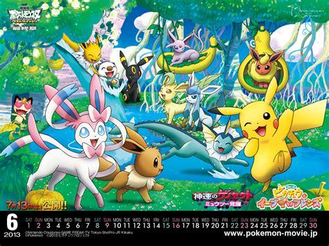 Pelicula Calendario 2012 16 Calendar June 2013 Pocketmonsters Net