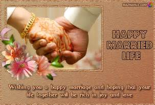happy married wishes marriage wishes quotes for friends quotesgram