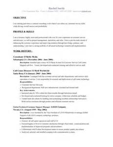 Resume With Objective Resume Objective Exles 7 Resume Cv