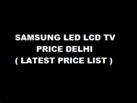 sony samsung lcd led tv price rates delhi india