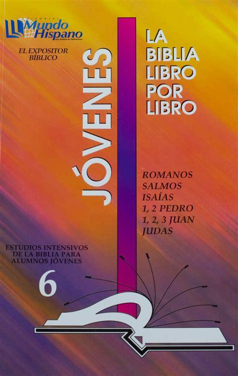 libro 6 dialectica negativa la libro 6 romanos salmos isa 237 as 1 y 2 pedro 1 2 y 3 juan judas jovenes