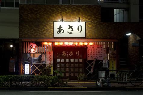 Wacha A New Japanese Boutique And Restaurant by Izakaya