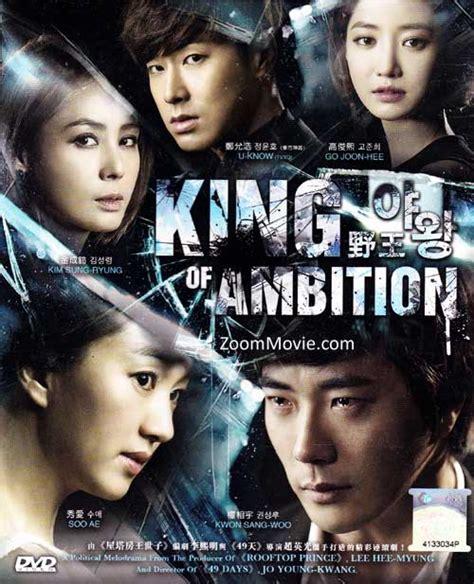 film korea queen of ambition king of ambition dvd korean tv drama 2013 episode 1 24