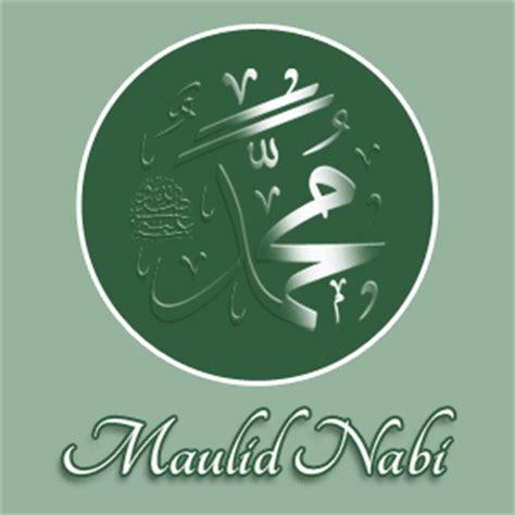 kumpulan gambar dp bbm terbaru spesial peringatan maulid nabi muhammad saw via berita