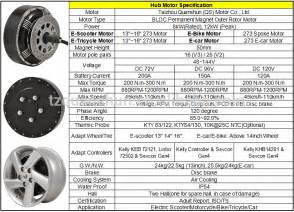 Electric Car Motor Specifications Electric Scooter Motorcycle Brushless Dc Hub Motor
