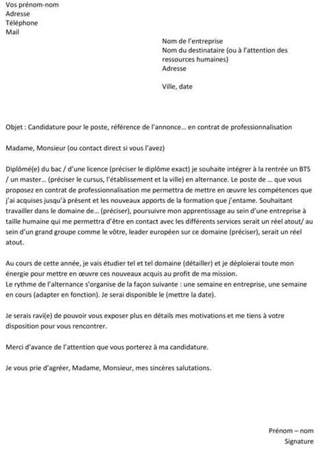 Lettre De Motivation Stage Industrie Pharmaceutique lettre de motivation pour un contrat de