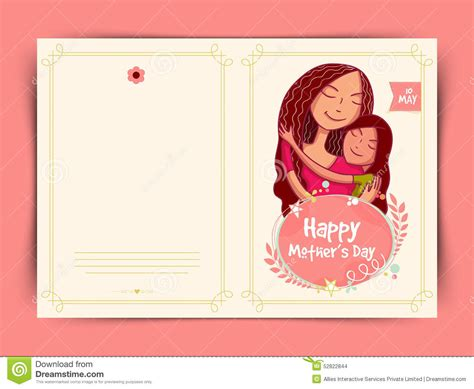 mother day greeting card design happy mothers day celebration greeting card design stock