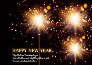 happy new year quotes and sayings to a customer quotesgram