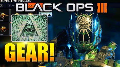 new illuminati black ops 3 new illuminati gear illuminati armour