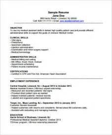 Examples Of Medical Assistant Resume Medical Assistant Resume Template 8 Free Samples