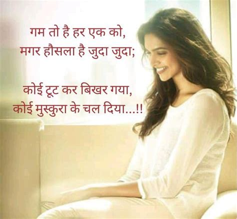 girl attitude shayari in hindi attitude shayari in hindi for boys and girls