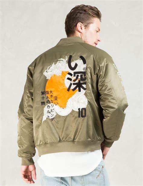 japanese design jacket 41 best images about souvenir jacket on pinterest