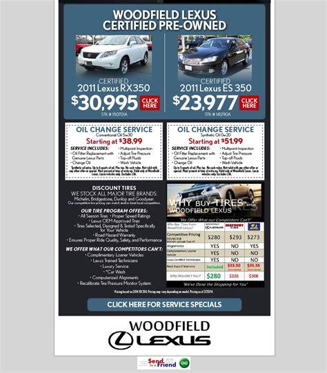service coupon change woodfield lexus club lexus