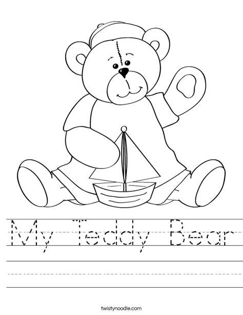 my teddy bear worksheet twisty noodle