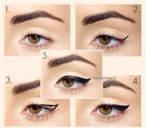 cat eyeliner tutorial step by step cat eye makeup tutorial
