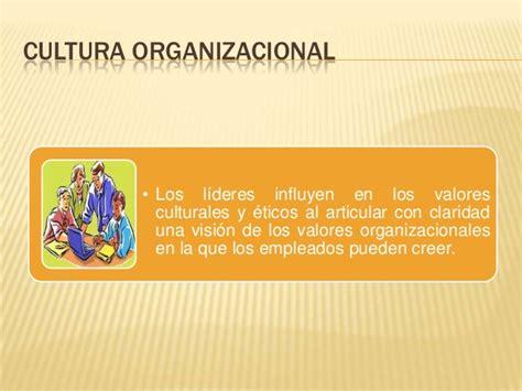 ejemplo de cultura organizacional cultura organizacional y los valores en la empresa http