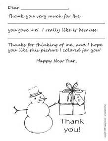dabbled printable thank you note