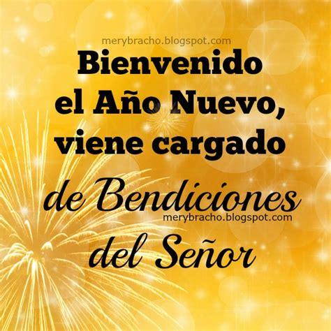 imagenes feliz año nuevo 7 nuevas frases cristianas de feliz a 241 o nuevo para saludar