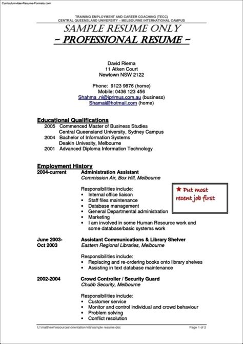 cv template for security guard security guard resume template free sles exles