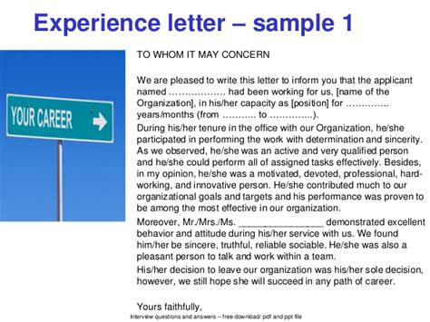 Experience Letter Template For Green Card Top 7 Experience Letter Ses