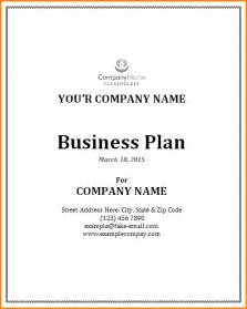 3 business plan cover page template word receipts template