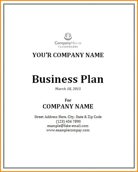 business plan title page business form templates
