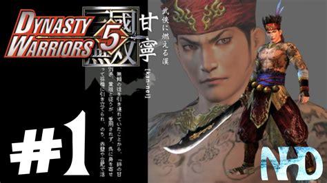 gan siege let s play dynasty warriors 5 gan ning pt1 battle of xia