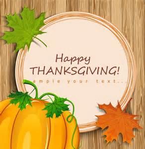 关于感恩的背景图片大全 关于感恩的背景图片汇总
