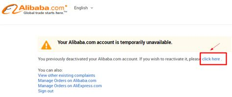 aliexpress appeal alibaba com help center
