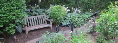 biblical garden rodef shalom