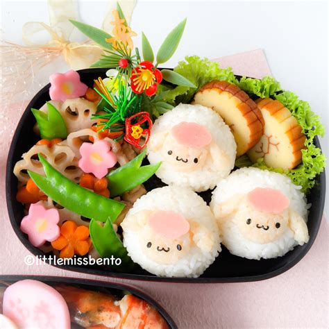 Flower Foods Stock 2015 Osechi Sheep Bento Little Miss Bento