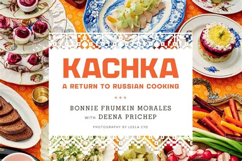 behold the kachka cookbook eater portland