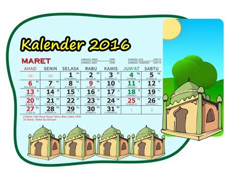 Kalender 2018 Plus Libur Nasional Kalender 2015 Plus Hari Libur Nasional Hari Libur S