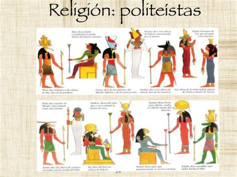imagenes religion egipcia antiguo egipto